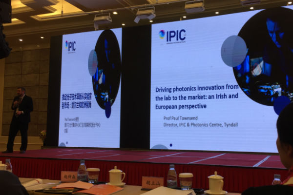 IPIC Director presents at Wuhan's Optical Valley China Expo opening ceremony